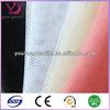 Honeycomb Mosquito net fabric textile/mesh fabric