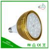 aerogarden aluminium reflector sheet 16W LED Grow light From Sunprou