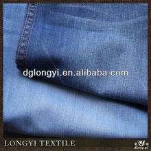 Denim fabric for quilt fabric