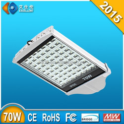High quality and super brightness 70w led street light made in Zhongshan manufacturers