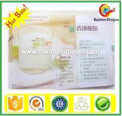 C1S C2S Coated Paper Glossy Art Paper