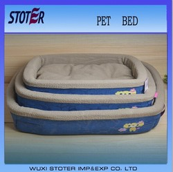 Eco-Friendly Feature and Pet Beds,dog bed,animal bed,pet bedding