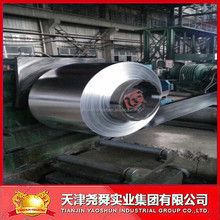 manufacturer hot dipped galvanized steel strip strap coil