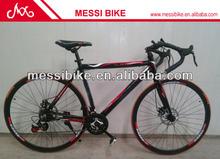 cheaper chinese bike/racing bike/sports cycling for sale MS-RB-002