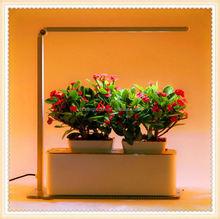 Integration best rb led grow light