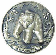 Promotional cheap custom design animal metal double coin