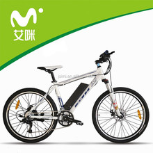 lithium battery mountain electric bike with pedals in china