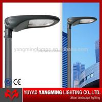 High quality 5years warranty urban road application 40 watts led street light