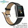 best hot product 42mm 38mm leather watch strap For apple watch band good quality