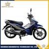Brand New petrol motor Cub-type Motorcycle EFI-3