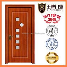 good price glass door skin price for wood door designs in pakistan