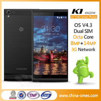5.5inch QHD IPS LCD Capacitive Multi Touch Screen Dual Sim NFC Phone