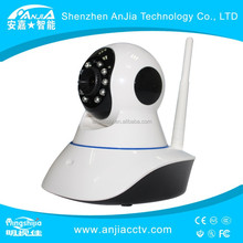 Wireless IP Camera Internet Security Device Webcam H3-V10D WiFi 802.11 b/g/n 3.6mm Lens IR 10m Night