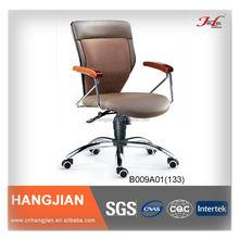 B009A01 Hangjian Silver Frame Fabric Task Chair