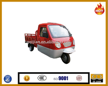 Professional air cooling 150cc 175cc 200cc mini truck with cabin tricycle