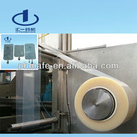 Pharmaceutical IV Infusion Manufacturing Equipment