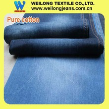High quality denim fabric 100% cotton with warp slub made in China B2275-A