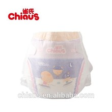 Popular disposable cotton like wholesale China baby diaper