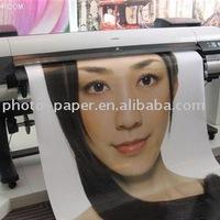 Inkjet Proofing Paper & Wide Format Paper (professional manufacturer)