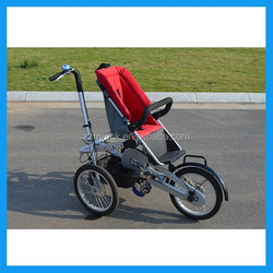 ZZMERCK kids stroller bike mother and baby stroller bike EN1888