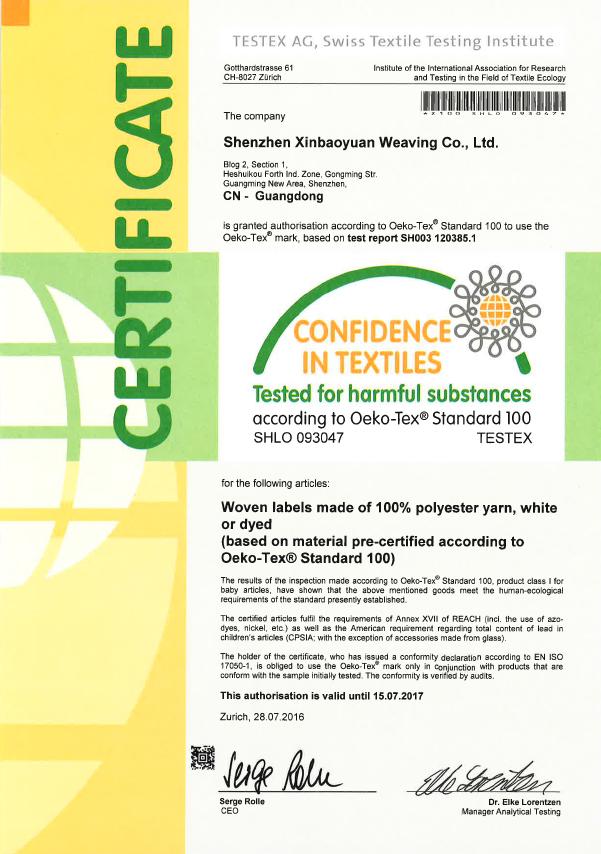 certificat.png