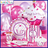ice cream cupcake kids birthday party supplies