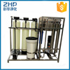 ZHP ro water filter system water treatment plant ro system plant