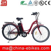 Cheap city Electric Bike (JSE34ST)