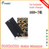 5W portable solar panel charger For Mobilephone//DV/MP3/MP4/PSP
