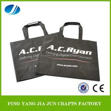 laminated non woven bag, non woven tote bag , non-woven shopping bag