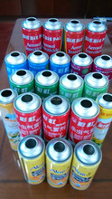 Tin spray cans