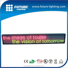 2016 Shenzhen Quality 16*128 dots two-lined indoor led advertising display