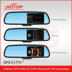 Auto Dimming 5 Inch Capacitive Touchscreen Bluetooth Car Gps Navigation With Rearview Camera