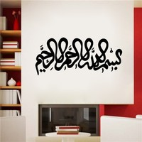 Colorcasa wholesale vinyl wall paper ZY529 Muslim wall sticker art Islamic quotes wall paper for home decoration