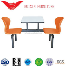 plastic chair models and price, children beach chair, child study table and chair A301