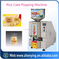 healthy good tasty rice cake popping machine