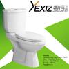 /p-detail/B1102-Hotsell-y-m%C3%A1s-barato-de-dos-piezas-inodoro-aparatos-sanitarios-WC-wc-de-cer%C3%A1mica-fregadero-300002689404.html