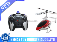 4-blades rc helicopter 2channel IR control model remote control helicopter for sale