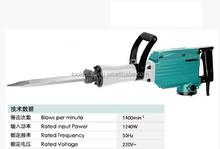 1500W Demolition Hammer Drill Electric Pick