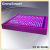 2015 GrowSmart1500w led plantelys indoor grow light with wifi control