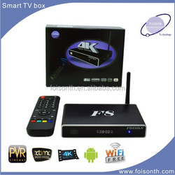 the latest tv box android box hd indoor entertainment equipment directly from manufacturer