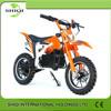 china new bike gas powered dirt bike for sale/SQ-DB706E