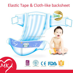 Baby diaper production line grade A baby diaper