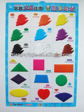 Embossed Wall Learning Chart For Kids(Color&Shape)