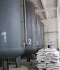 Ethylenediaminetetraaceticacid Tetrasodium salt / EDTA-4Na / EDTA CAS.NO. 6381-92-6