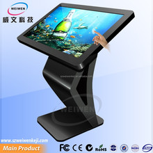 """42"""" touch screen kiosk with stand in a landscape orientation"""