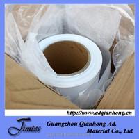 bubble free white glue 80micron 140gsm pvc eco poly vinyl roll
