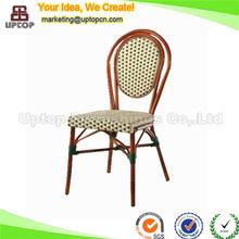 (SP-OC519) Antique aluminum tube armless rattan dining chair