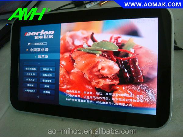 15.6 inç dijital reklam ekranları satılık dijital lcd reklam playe