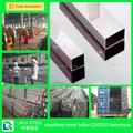 Aisi 201 de acero inoxidable plaza de tubos soldados por decorativo y constructivo